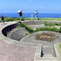 4基ある大島砲台の砲座=福岡県宗像市で2020年8月16日、森園道子撮影