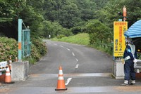 A gate to the Nagadoro district of the village of Iitate, Fukushima Prefecture, is seen in this picture taken on Aug. 24, 2020. The district was designated as a