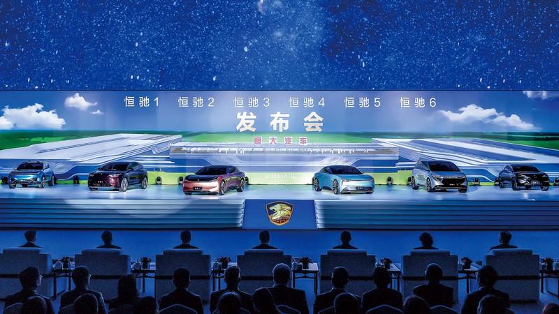 不動産業の恒大集団は6車種を同時に発表した 筆者撮影