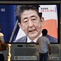 記者会見で辞意を表明した安倍首相を映す大型モニター=大阪市北区で2020年8月28日午後6時2分、加古信志撮影