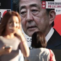 記者会見で辞意を表明した安倍晋三首相を映す大型モニター=大阪市中央区で2020年8月28日午後5時13分、小出洋平撮影