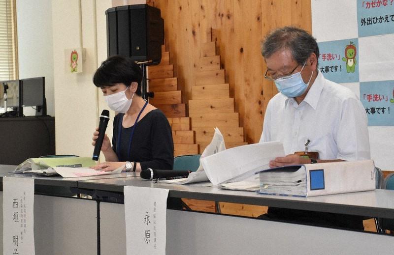長野 県 コロナ ウイルス 速報 最新