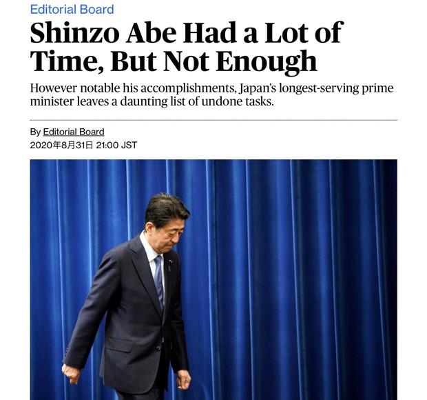 安倍首相辞任を伝えるブルームバーグの社説(同社サイト)