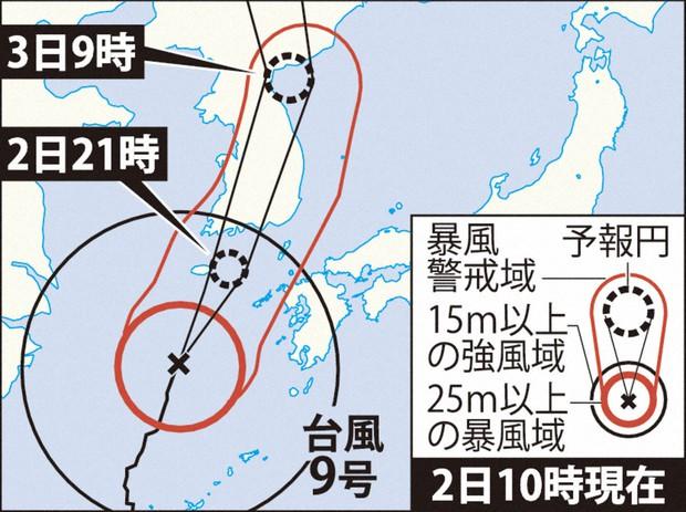 気象庁 予報 県 長崎 天気
