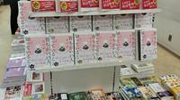 今年2月の発売以降、「『育ちがいい人』だけが知っていること」は書店で人気だ=東京都内で2020年9月2日撮影