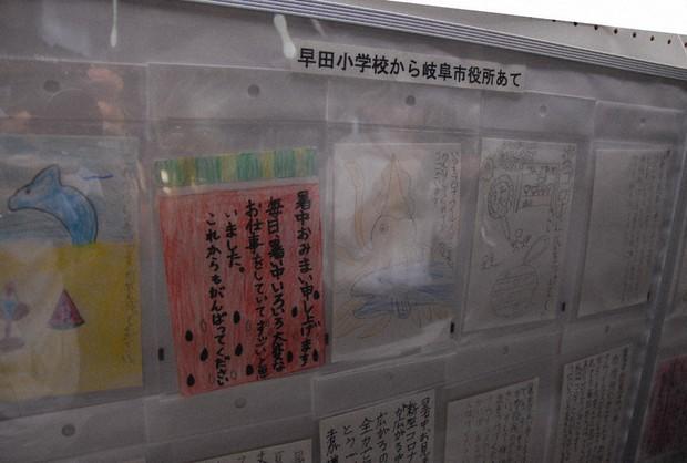 コロナ 岐阜 新型