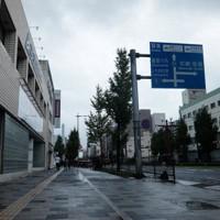 避難指示が出された鹿児島市の市街地。人通りが少なくなっている=鹿児島市西千石町で2020年9月6日午後0時49分、西貴晴撮影