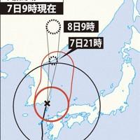 台風10号の予想進路図