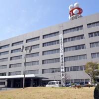 福岡県警本部