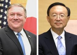 ポンペオ米国務長官と楊潔篪・共産党政治局員