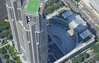 The Tokyo Metropolitan Government headquarters is seen in Tokyo's Shinjuku Ward, in this image taken from a Mainichi Shimbun helicopter. (Mainichi/Naoaki Hasegawa)