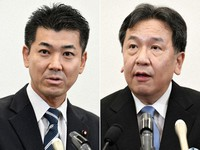 Kenta Izumi, left, policy chief of the Democratic Party for the People, and Yukio Edano, leader of the main opposition Constitutional Democratic Party of Japan, are seen in this composite photo. (Mainichi)