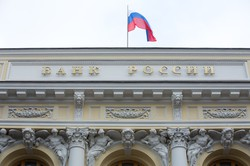 突然、公的金購入を停止すると発表した(ロシア中央銀行)(Bloomberg)