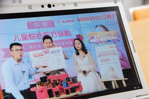 中国平安保険が若者向けキャンペ―ンで行ったライブ配信