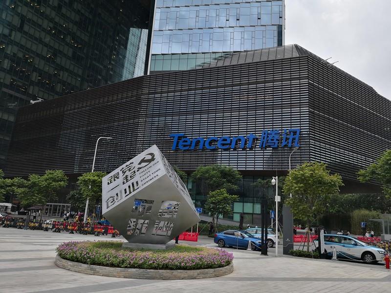 エピックゲームズの主要株主は中国デジタル帝国の雄「テンセント」(広東省深セン市のテンセント新本社ビル、筆者撮影)