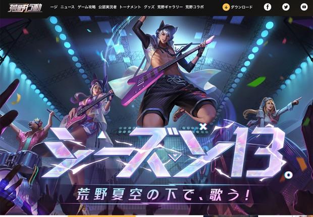 日本でも人気の中国ゲーム「荒野行動」の公式サイト
