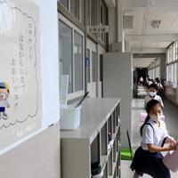 マスク着用を呼びかける紙が張られた廊下=大阪市浪速区で2020年7月20日、山田尚弘撮影