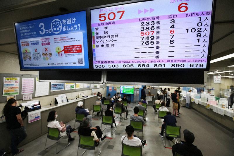 アベノミクス 日本経済よくなった?