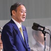 自民党の新総裁に決まり、あいさつする菅義偉官房長官=東京都内のホテルで2020年9月14日午後3時31分、宮武祐希撮影
