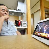 菅氏が自民党の新総裁に選出をされる様子をテレビで見つめる今野邦彦さん=福島県桑折町で2020年9月14日午後3時21分、渡部直樹撮影
