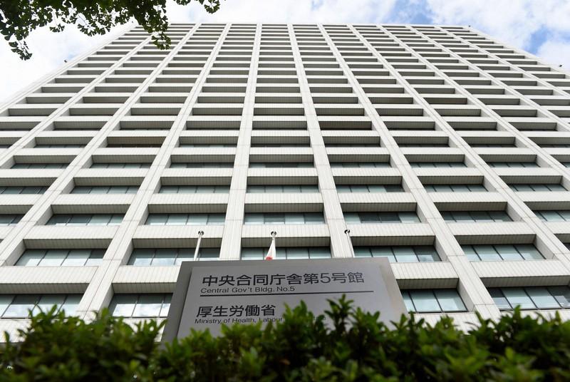 厚生労働省が入る中央合同庁舎第5号館=東京・霞が関で、竹内紀臣撮影