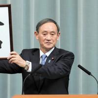 新元号「令和」を発表する菅義偉官房長官=首相官邸で2019年4月1日、長谷川直亮撮影