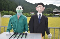 Scarecrows based on then Prime Minister Shinzo Abe, right, and Tokyo Gov. Yuriko Koike are seen masked and ready to hold press conferences in Mitsue, Nara Prefecture, on Sept. 9, 2020. (Mainichi/Akiko Hirose)