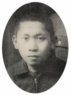 A portrait of Nik Yusof is shown in this image provided by the Hiroshima National Peace Memorial Hall for victims of the atomic bomb.