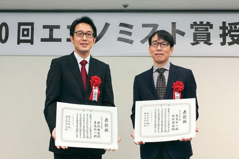 受賞に笑顔で収まる藤原雅俊氏(左)と青島矢一氏