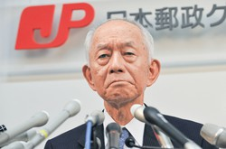 西川善文氏(2009年)