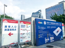 新型コロナ対策の下で行われた旅行博 撮影:尹健章