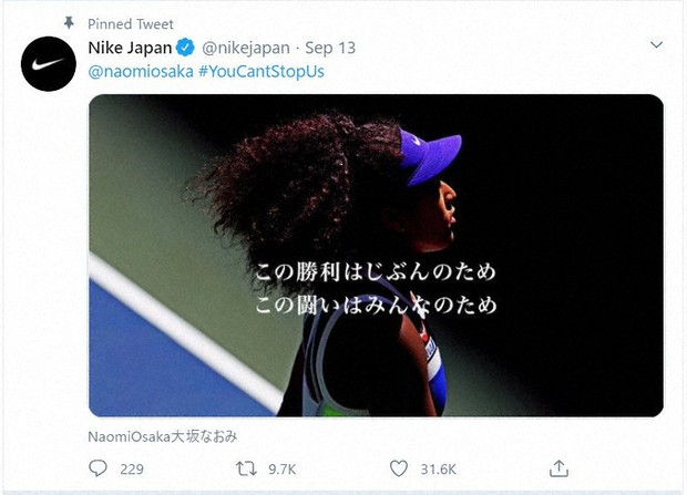 Naomi Osaka Cup Noodle Sponsor Nissin Criticized For Tweets Pushing Cuteness Over Blm The Mainichi