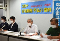 Junior high school teacher Mikio Matsuda, second from right, is seen attending a press conference in the city of Osaka. (Mainichi)