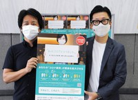 Hiroki Tanabe, right, a member of Yuimask Project, a group that created posters which call for and end to discrimination against novel coronavirus patients, is seen in the Okinawa Prefectural Government building in Naha on Sept. 17, 2020. (Mainichi/Takayasu Endo)