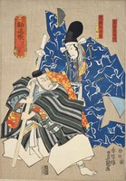 """""""Kanjincho: Ichikawa Ebizo V as Togashi Saemon and Ichikawa Danjuro VIII as Musashibo Benkei"""" (1852) by Utagawa Kunisada"""