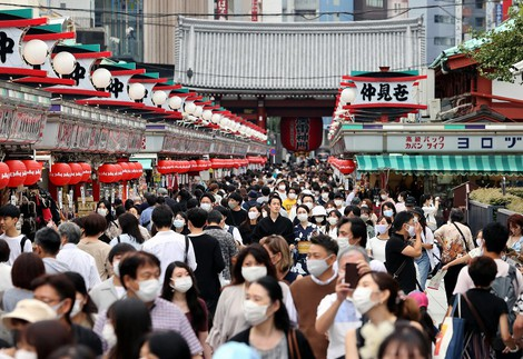 In Photos: Visitors crowd Japan's tourist spots despite pandemic amid 4-day holiday