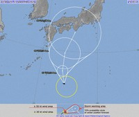 The projected course of Typhoon Dolphin as of 12 p.m. on Sept. 21, 2020 Japan time is seen in this image from the Japan Meteorological Agency website.