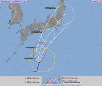 The predicted path of Typhoon Dolphin as of 9 a.m. on Sept. 22, 2020. (Image from the Japan Meteorological Agency website)