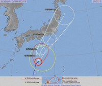 The predicted path of Typhoon Dolphin as of 6 p.m. on Sept. 22, 2020. (Image from the Japan Meteorological Agency website)