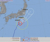 The predicted path of Typhoon Dolphin as of 9 a.m. on Sept. 23, 2020. (Image courtesy of the Japan Meteorological Agency website)