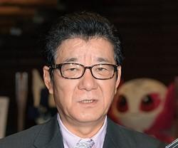松井一郎日本維新の会代表