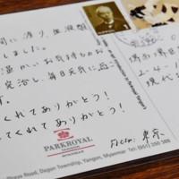 輸血を受けた人から献血者への感謝の手紙=大阪市城東区で2020年9月14日、北村隆夫撮影