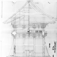 江戸時代に描かれた鐘楼の断面図=「興福寺 第1期境内整備事業にともなう発掘調査概報Ⅷ」より引用