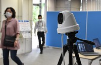 A thermography camera is seen near the entrance of the Edogawa Ward Office in Tokyo in this photo taken on June 4, 2020. (Mainichi/Marika Inomori)