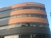 The Johnny & Associates headquarters is seen in Tokyo. (Mainichi)