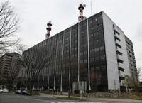 Aichi Prefectural Police headquarters is seen in this file photo. (Mainichi/Hiroki Sameshima)