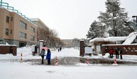 This file photo shows the main gate of Hirosaki University in the city of Hirosaki, Aomori Prefecture. (Mainichi)
