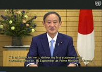 In this photo made from UNTV video, Suga Yoshihide, Prime Minister of Japan, speaks in a pre-recorded message which was played during the 75th session of the United Nations General Assembly at UN Headquarters. (UNTV Via AP)