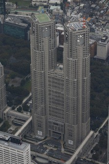 Tokyo Metropolitan Government headquarters (Mainichi)