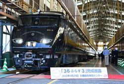 報道公開されたJR九州の新しい観光列車「36ぷらす3」=徳野仁子撮影
